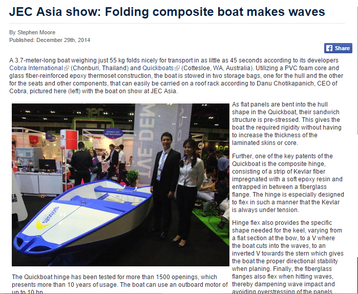 Quickboats on JEC Asia show